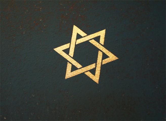 Malerei für Museen - Jüdisches Museum - Gehorsam